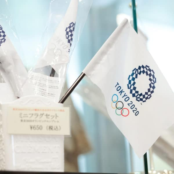 2020 Olympics sees UK and Japanese businesses thrive